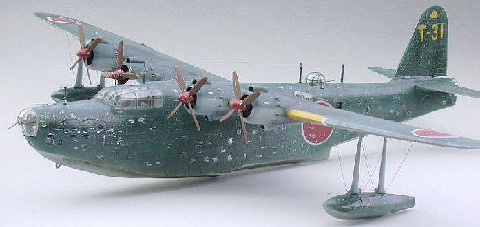Axis Boat Price >> Hasegawa 1/72 H8K Emily