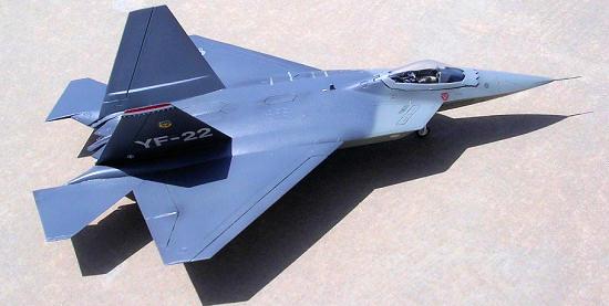 Italeri 1/72 YF... F 117 Stealth Fighter Cockpit